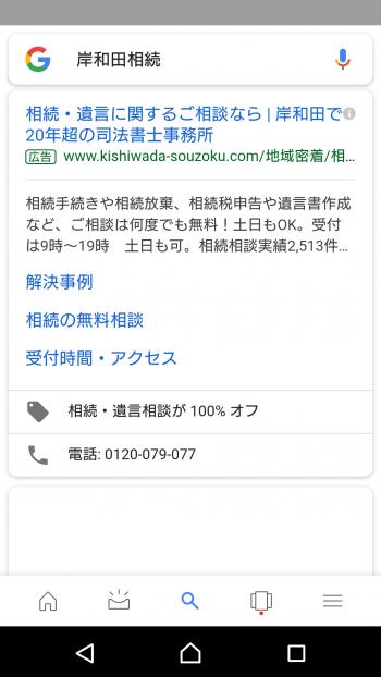 Screenshot_20180611-142249